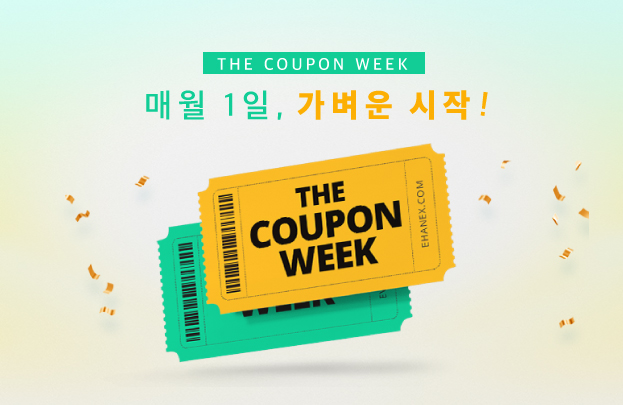The Coupon Week